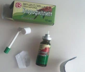 хлорофиллипт спрей для горла