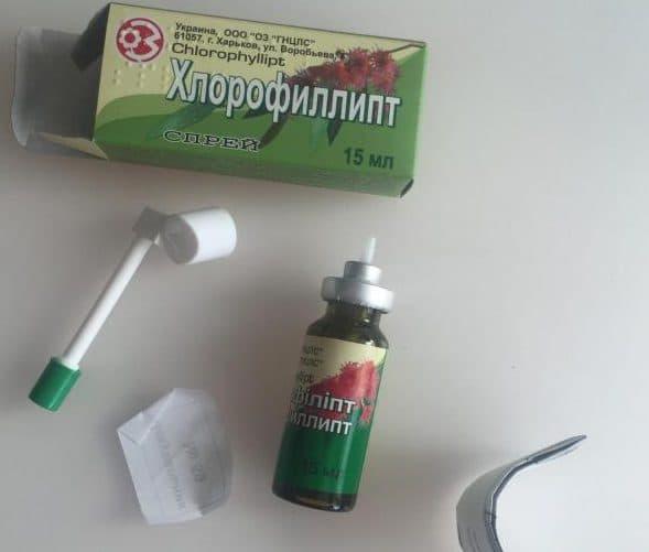 Хлорофиллипт спрей для детей: инструкция по применению для горла и носа