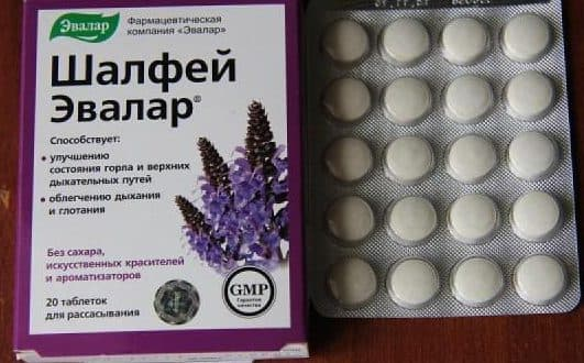 таблетки от Эвалар «Шалфей»