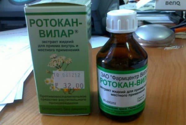 Ротокан для полоскания горла инструкция