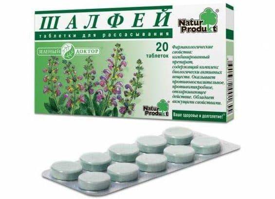 шалфей таблетки для рассасывания