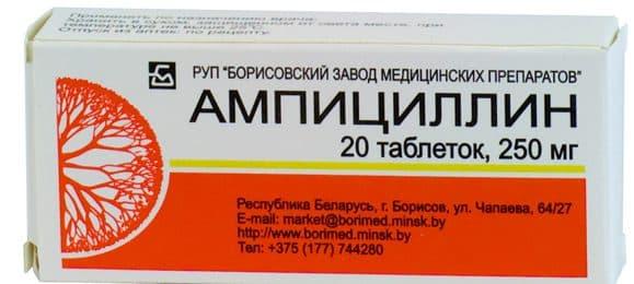 таблетки Ампициллина