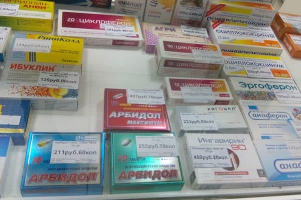 Эффективные противовирусные препараты при гриппе и ОРВИ