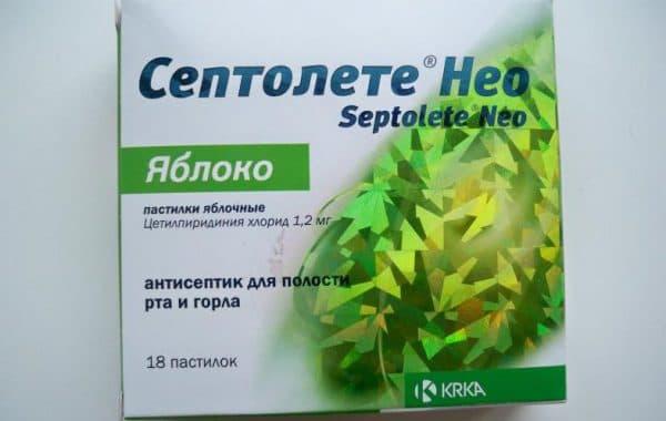 пастилки с антибиотиками Септолете Нео