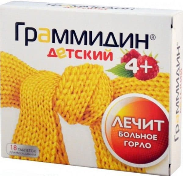 пастилки с антибиотиками Граммидин детский