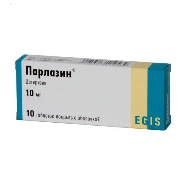 Таблетки от ларингита для детей