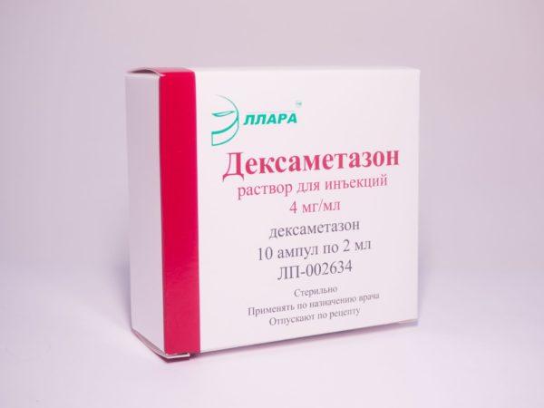 Дексаметазон – инструкция по применению ингаляции для детей, Интерферон для небулайзера и еще 14 аналогичных препаратов для ингаляционной терапии