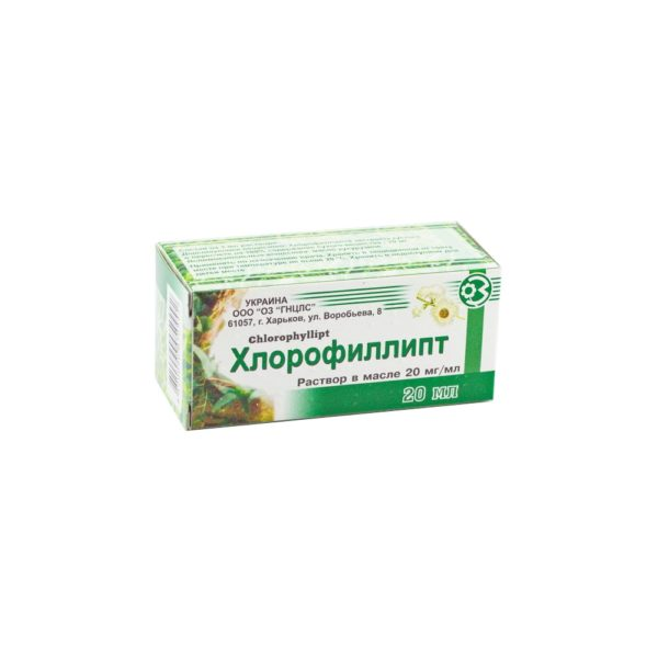 Хлорофиллипт - инструкция по применению для горла детям: масляный раствор, как разводить спиртовой для полоскания, как полоскать, ингаляции