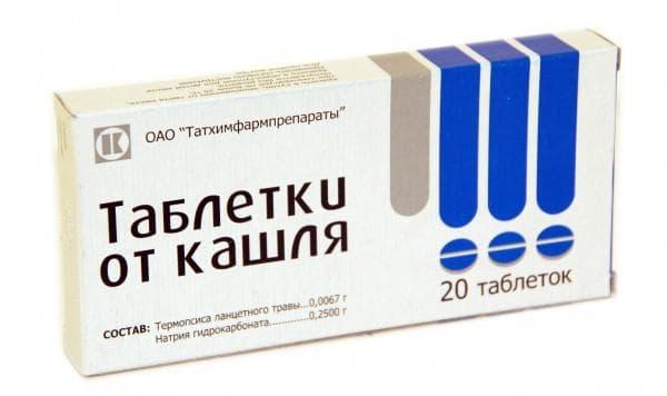 Лекарство от кашля для беременных: список лучших препаратов