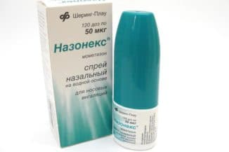 гормональные спреи от аллергии