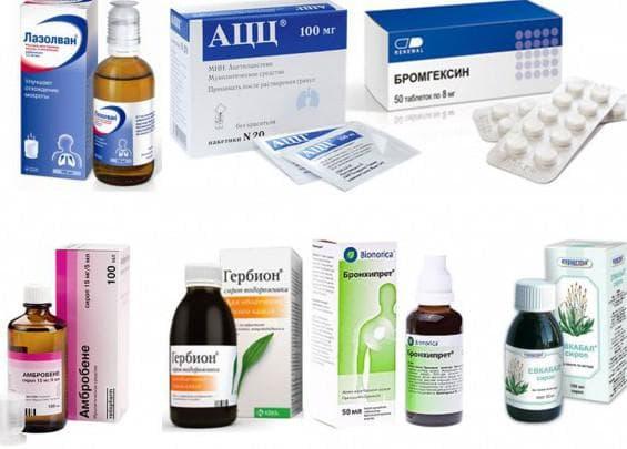 муколитики для лечения лающего кашля