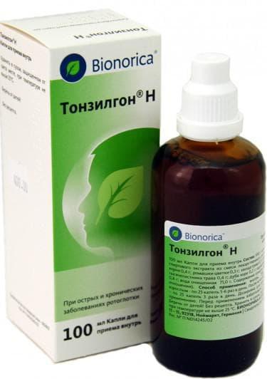 Тонзилгон для беременной