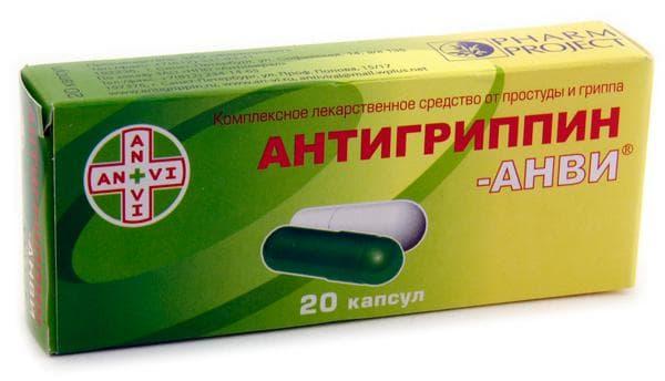 Антигриппин от кашля
