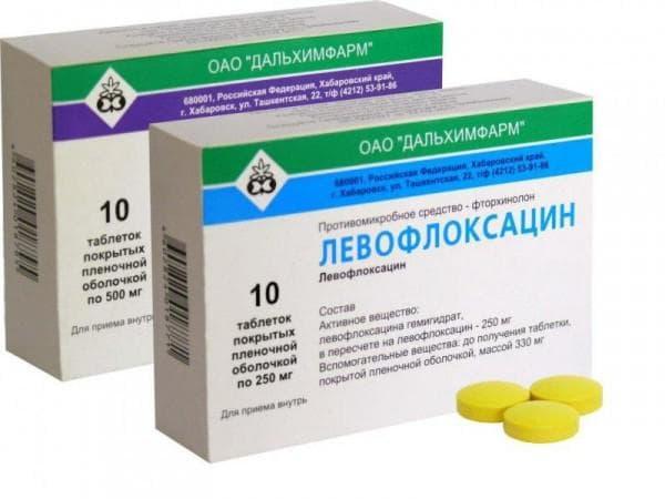Левофлаксацин