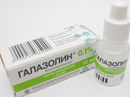 галазолин для детей