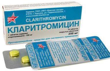 Кларитромицин от хронического бронхита
