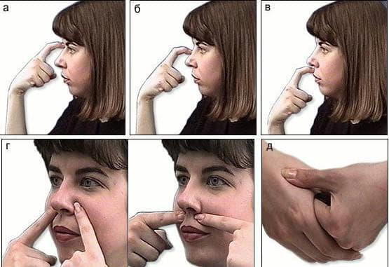 массаж носа при рините