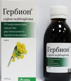 Гербион для детей от сухого кашля