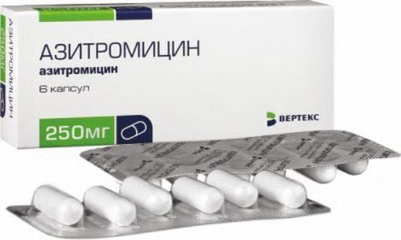 Азитроцицин