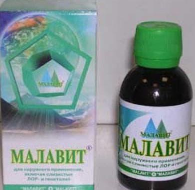 Малавита капли в нос для самых маленьких