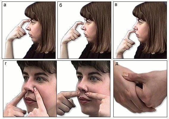 массаж при гайморите в картинках