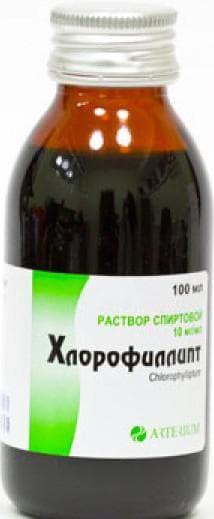 хлорофиллипт спиртной раствор при ангине