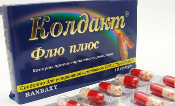 Лечение ринита у взрослых