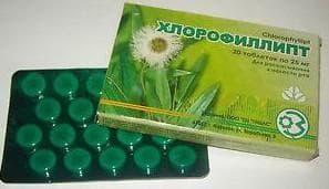 хлорофиллипт таблеточная форма при ангине