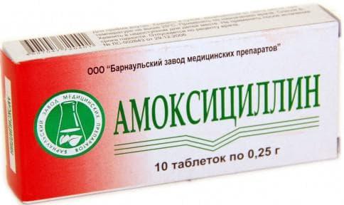 антибиотик Амоксицилин при отите у детей