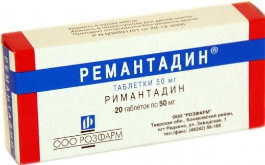 Ремантадин против кашля и простуды у ребёнка