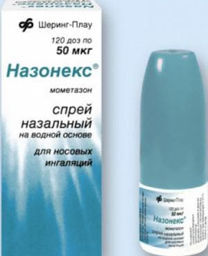 Назонекс-средство для носа