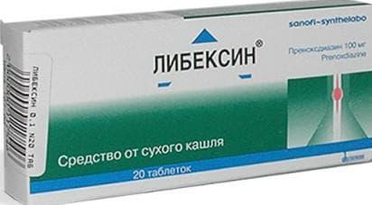 Либексин от кашля