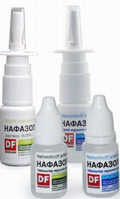 нафазолин сосудосужающие капли в нос
