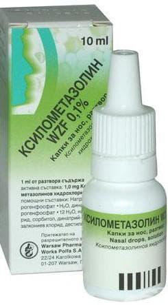 ксилометазолин сосудосуживающие капли в нос