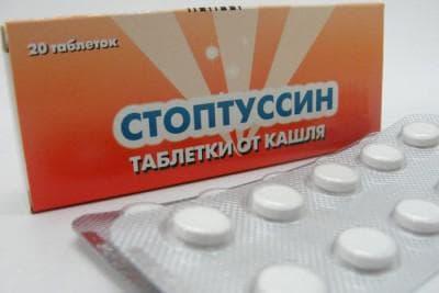 Стоптуссин когда беспокоит сухой кашель
