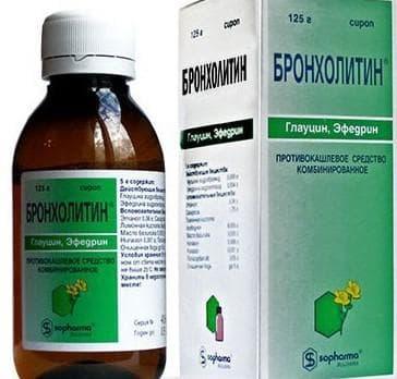 Бронхолитин от мокрого кашля