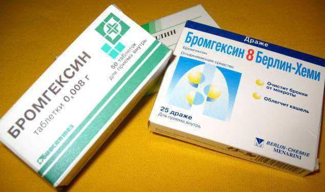 Бромгексин от кашля у взрослых