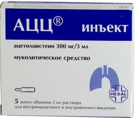 АЦЦ инъект и Флуимуцил для ингаляции