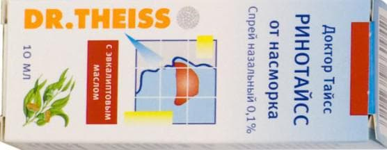 Ринотайсс для профилактики заболевания