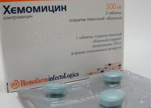 Хемомицин