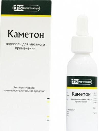 Каметон от заболевания в горле