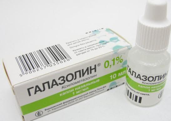 Галазолин против кашля и простуды у ребёнка
