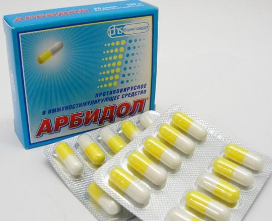 таблетки от насморка Арбидол