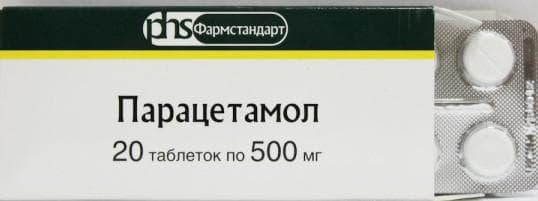 Парацетамол от бронхита