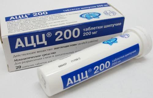 АЦЦ 200