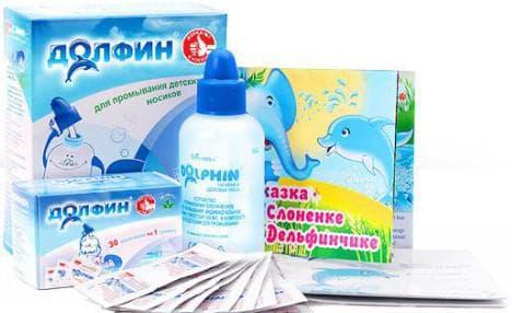Долфин для детей