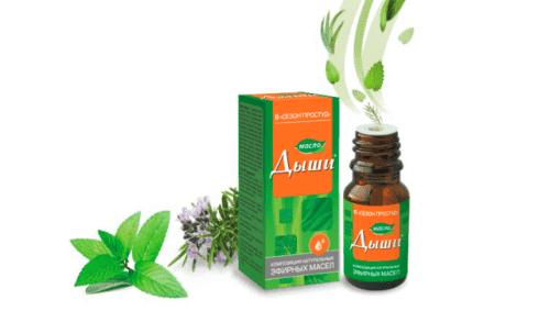 мятное масло от простуды для взрослых