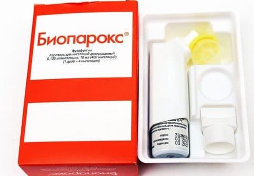 биопарокс
