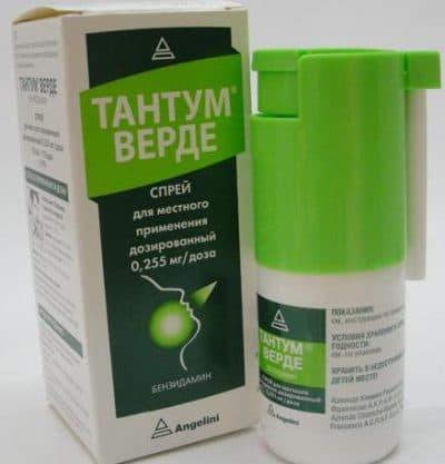 спрей Тантум Верде