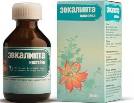 эвкалипт применяет при лечении гриппа